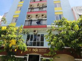 Nhiet Doi Hotel, hotel near Tuy Hoa Airport - TBB, Tuy Hoa