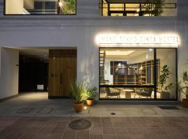 Imano Tokyo Ginza Hostel, hostel in Tokyo