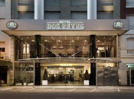Hotel Dos Reyes, hotel en Mar del Plata