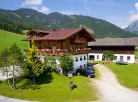 Reith-Gut, Pension in Mühlbach am Hochkönig