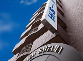 Hotel New Saitama, hotel in Saitama