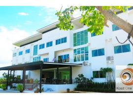 Kosit One Hotel โรงแรมในBan Khok Ta Yo