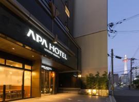 APA Hotel Kyoto Ekikita Non-smoking, Apa hotel in Kyoto