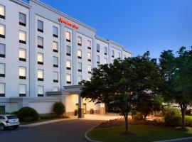 Hampton Inn Long Island-Brookhaven, khách sạn ở Farmingville