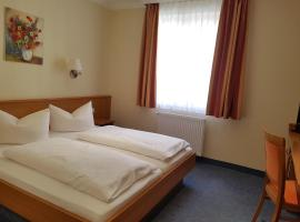 Hotel Garni Keiml, отель в Нюрнберге