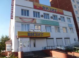 Hotel Vizit, hotel in Novosibirsk