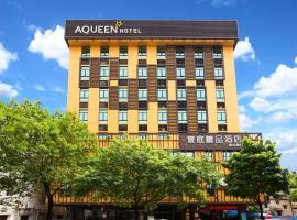 Viesnīca Aqueen Hotel Zhuhai pilsētā Džuhai