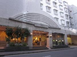 Hotel Harbour Yokosuka, hotel near Yokosuka Base, Yokosuka