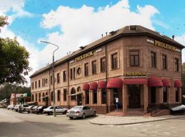 Prolesok Mini-hotel, bed & breakfast a Vladikavkaz