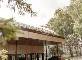 Арт-Ульяновск Правый Берег, отель в Ульяновске
