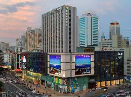 深圳東門凱悅嘉軒酒店,深圳的飯店