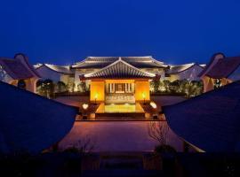 Park Hyatt Ningbo Resort & Spa, hotel 5 estrellas en Ningbo
