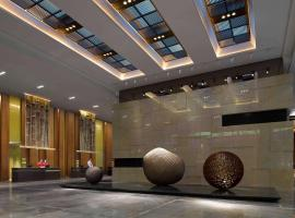 Hyatt Regency Changchun, отель в Чанчуне