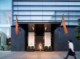 Andaz Tokyo - A Concept by Hyatt, spa hotel in Tokyo