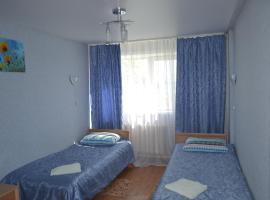 Гостиница Рассвет, отель в Саранске