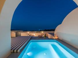 Perla Nera Suites, apartment in Fira