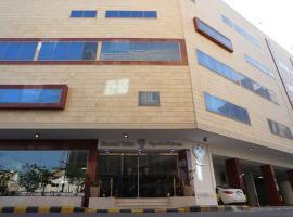 DIAMOND SUITES, hotel perto de Rahmaniyah Mall Al Khobar, Al Khobar