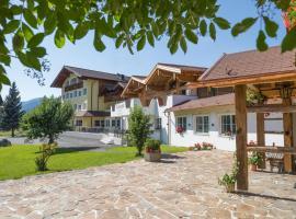 Aparthotel Paradies, Ferienwohnung in Flachau