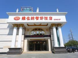 Vienna Hotel Yantai Taishan Road Branch, hotel v destinaci Jen-tchaj