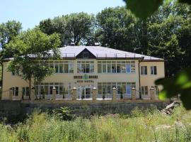 Eco Hotel Green House, отель в Железноводске