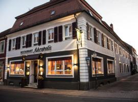 Hotel Kleine Festung Germersheim, Hotel in der Nähe von: Hockenheimring, Germersheim