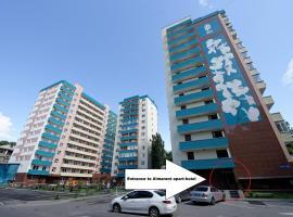 Aparthotel Almarent, apartment in Almaty