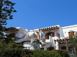 Axahas, hotel near Livada Beach, Mési