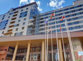 Borodino Hotel, hotel in Moscow