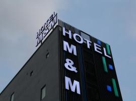 M&M Hotel, hotel near KL Sentral, Kuala Lumpur