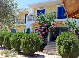 Castellania Hotel Apartments, отель в Ливадии