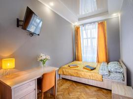 Premium Hostel: Lviv'de bir hostel