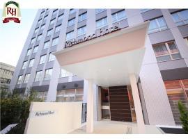 Richmond Hotel Namba Daikokucho, hotel near Naniwa Park, Osaka