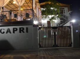 Hotel Capri, отель в Сухуме