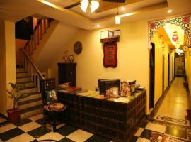 Nahar Singh Haveli, hotel in Jaipur