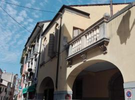 Art Hotel Al Fagiano, отель в Падуе