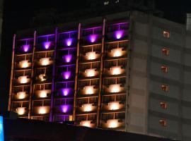 Hotel Poonja International, hotel near Mangalore International Airport - IXE, Mangalore