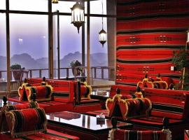 Rocky Mountain Hotel, hotel in Wadi Musa