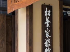 Matsubaya Ryokan, ryokan a Kyoto