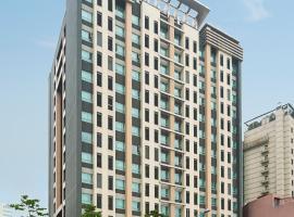ウエスタン コープ ホテル & レジデンス トンデムン、ソウルのアパートメント