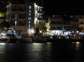 Olympic Hotel, hotel in Kalymnos