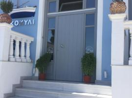 Kochyli Hotel, отель в городе Спеце