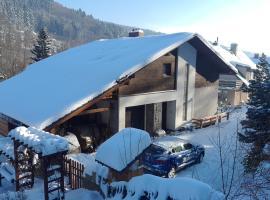 Ubytování - Černá hora II, hotel a Svoboda nad Úpou