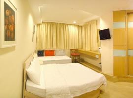 Causeway Bay Inn (@Percival Street), guest house in Hong Kong