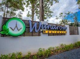 Wanarom Residence Hotel, serviced apartment in Krabi