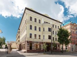 Отель Раймонд, отель в Казани