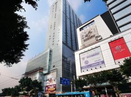 Boman Holiday Apartment Bei Jing lu Jie Deng Du Hui Branch, accessible hotel in Guangzhou