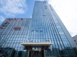 Suzhou Sun Plaza Hotel, отель в Сучжоу