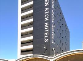 グリーンリッチホテル岩国駅前、岩国市のホテル