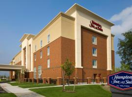 Hampton Inn & Suites Syracuse/Carrier Circle, hotel near Syracuse Hancock International Airport - SYR, East Syracuse