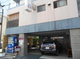 高松ホテルサキカ、高松市のホテル